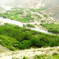 RGEO Afghanistan