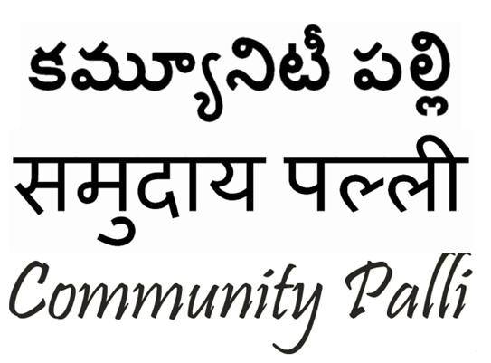 Palli_logo